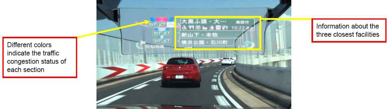 augmented-reality-gps-japan-pioneer